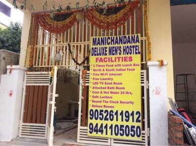 Building Image of Mani Chandana Mens PG in Gachibowli