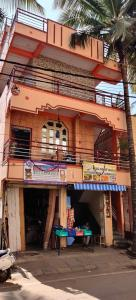 Gallery Cover Image of 900 Sq.ft 2 BHK Independent House for buy in Mathikere for 20040000