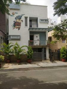 Gallery Cover Image of 3680 Sq.ft 5 BHK Independent House for buy in Banashankari for 55000000