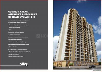 Gallery Cover Image of 1675 Sq.ft 3 BHK Apartment for buy in Mundhwa for 13781360