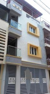 Gallery Cover Image of 2300 Sq.ft 3 BHK Independent House for buy in Gnana Bharathi for 12000000