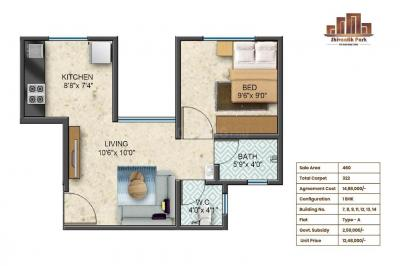 Gallery Cover Image of 720 Sq.ft 2 BHK Apartment for buy in Sun Shivaalik Park, Bhiwandi for 2400000