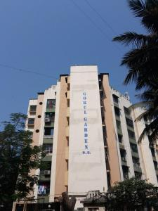 Gallery Cover Image of 610 Sq.ft 1 BHK Apartment for rent in Gokul GalaxyHousing, Kandivali East for 18500