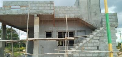 Gallery Cover Image of 1200 Sq.ft 2 BHK Independent House for buy in Bidrahalli for 5500000