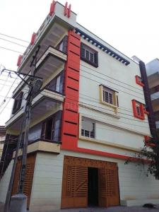 Gallery Cover Image of 4000 Sq.ft 5 BHK Independent House for buy in Mallathahalli for 23000000