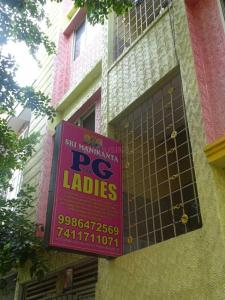 Building Image of Sri Manikanta Ladies PG in Nagavara