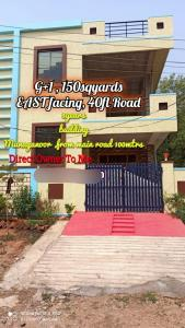 Gallery Cover Image of 1200 Sq.ft 2 BHK Independent House for buy in Munganoor for 11000000