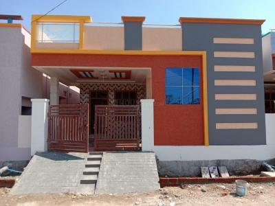 Gallery Cover Image of 1150 Sq.ft 2 BHK Independent House for buy in Rampally for 5300000