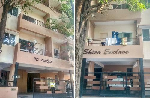 Project Images Image of Maven Hal View in Jeevanbheemanagar