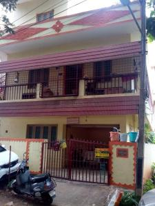Gallery Cover Image of 1625 Sq.ft 4 BHK Independent House for buy in Nagarbhavi for 23000000