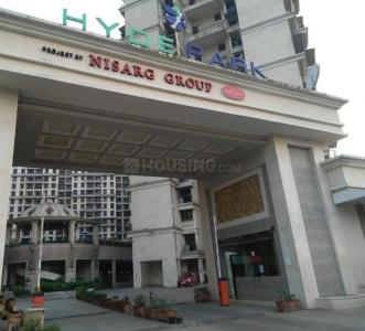 Gallery Cover Image of 1065 Sq.ft 2 BHK Apartment for rent in Nisarg Hyde Park, Kharghar for 20000