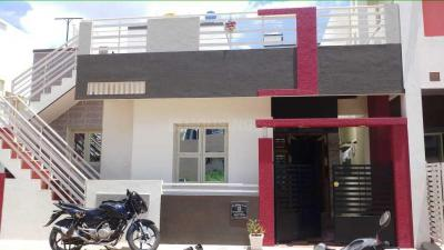 Gallery Cover Image of 1200 Sq.ft 2 BHK Independent House for buy in Sriramapura for 7000000