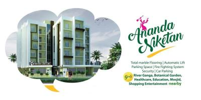 Gallery Cover Image of 864 Sq.ft 2 BHK Apartment for buy in Mourigram for 2160000