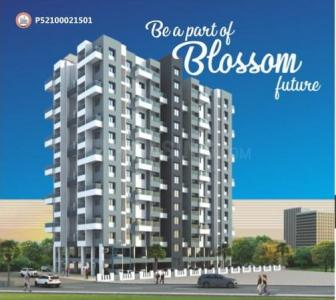 Gallery Cover Image of 604 Sq.ft 1 BHK Apartment for buy in Ambegaon Budruk for 2718000