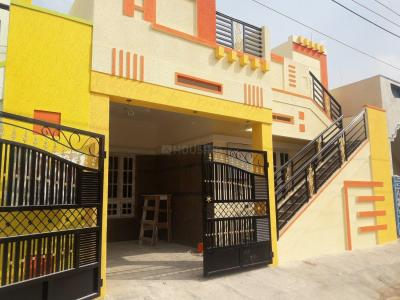 Gallery Cover Image of 900 Sq.ft 2 BHK Independent House for buy in Ramamurthy Nagar for 7200000