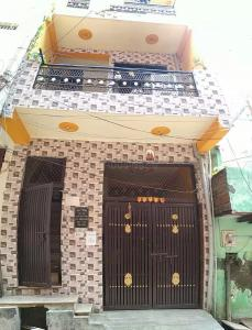 Gallery Cover Image of 450 Sq.ft 2 BHK Independent House for buy in Sector 62A for 5300000