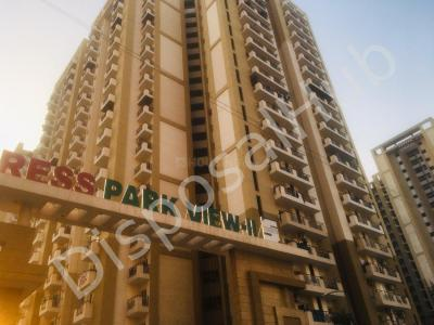 Gallery Cover Image of 840 Sq.ft 2 BHK Apartment for buy in Chi V Greater Noida for 2600000