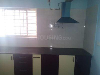 Gallery Cover Image of 2000 Sq.ft 4 BHK Independent House for buy in Horamavu for 13000000