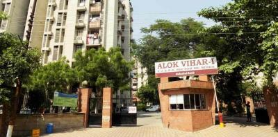 Gallery Cover Image of 950 Sq.ft 2 BHK Apartment for buy in Alok Vihar 1, Sector 50 for 6500000