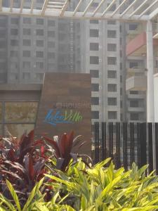 Gallery Cover Image of 910 Sq.ft 2 BHK Apartment for buy in Siddha Eden Lakeville, Baranagar for 5400000