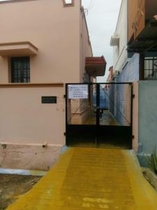 Gallery Cover Image of 1500 Sq.ft 1 BHK Independent House for buy in Thindal for 4500000