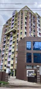 Gallery Cover Image of 941 Sq.ft 2 BHK Apartment for buy in Tollygunge for 3575800