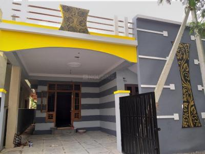 Gallery Cover Image of 1250 Sq.ft 2 BHK Independent House for buy in Nadergul for 5700000