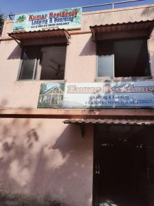 Gallery Cover Image of 4000 Sq.ft 10 BHK Independent House for buy in Gorai for 25000000
