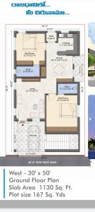 Gallery Cover Image of 2350 Sq.ft 3 BHK Villa for buy in Kanuru for 7000000
