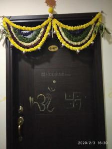Gallery Cover Image of 1209 Sq.ft 2 BHK Apartment for rent in Disha Central Park, Balagere for 22500