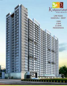 Gallery Cover Image of 610 Sq.ft 2 BHK Apartment for buy in Sethia Kalpavruksh Heights, Kandivali West for 13000000