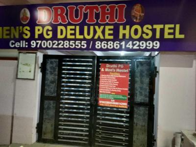 Building Image of Druthi Mens PG in Gachibowli