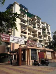 Gallery Cover Image of 1650 Sq.ft 3 BHK Apartment for buy in Maharani Aventi Bai, Sector 22 Dwarka for 17300000