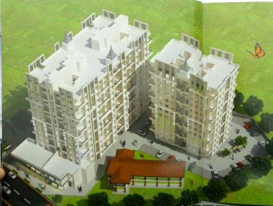 Gallery Cover Image of 926 Sq.ft 2 BHK Apartment for buy in Landscape Heritage, Pale Gaon for 4000000
