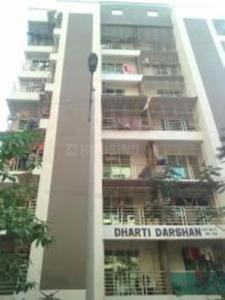 Gallery Cover Image of 600 Sq.ft 1 BHK Apartment for buy in Dharti Darshan, Kharghar for 5500000