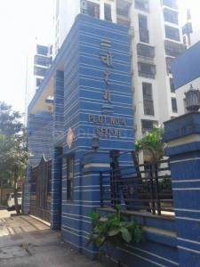 Gallery Cover Image of 1600 Sq.ft 4 BHK Apartment for buy in Sanpada for 35000000