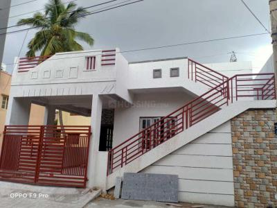 Gallery Cover Image of 1500 Sq.ft 3 BHK Independent House for buy in MSP Independent Houses, Margondanahalli for 8600000