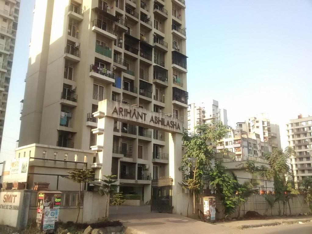 Building Image of 1450 Sq.ft 3 BHK Apartment for buy in Kharghar for 10000000