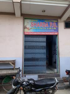 Building Image of Sharda PG in Sector 66