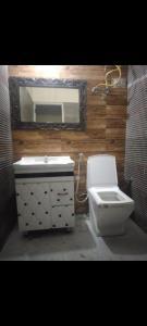Bathroom Image of PG 7203754 Kalkaji in Kalkaji