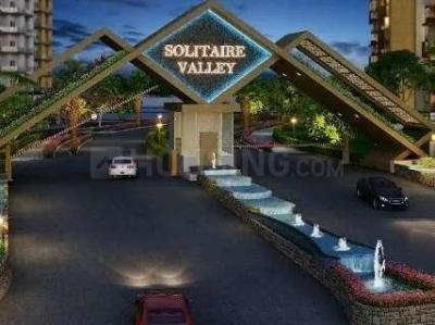 Gallery Cover Image of 500 Sq.ft 2 BHK Apartment for buy in Jhalwa for 1525000