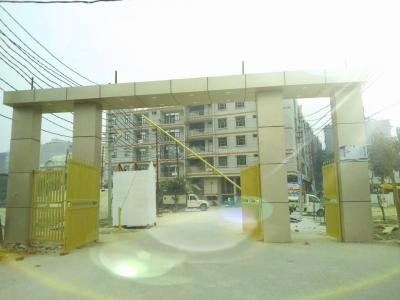 Gallery Cover Image of 750 Sq.ft 2 BHK Independent Floor for buy in Sector 87 for 1525000