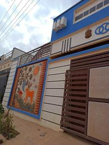 Gallery Cover Image of 1200 Sq.ft 2 BHK Independent House for rent in Battarahalli for 17000