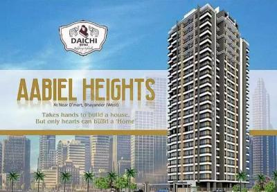 Gallery Cover Image of 1050 Sq.ft 2 BHK Apartment for buy in Daichi Aabiel Heights, Bhayandar West for 8000000