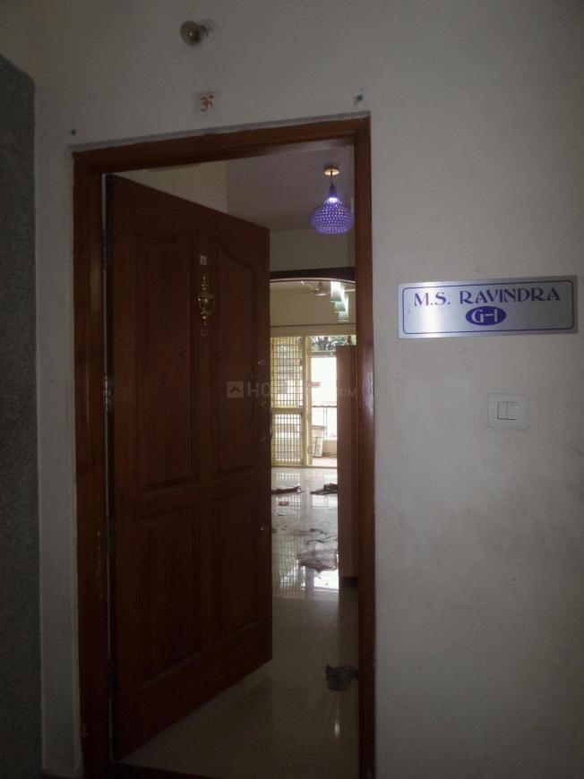 Main Entrance Image of 1200 Sq.ft 2 BHK Apartment for rent in Basaveshwara Nagar for 23000