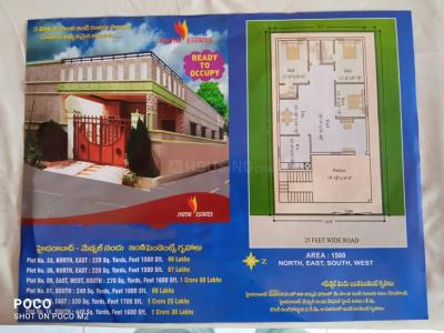 Gallery Cover Image of 1500 Sq.ft 1 BHK Independent House for buy in Medchal for 9000000