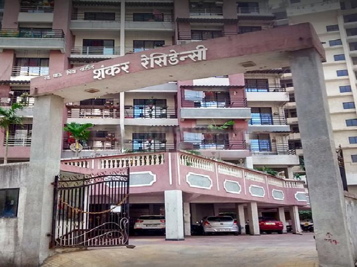 Building Image of 1250 Sq.ft 2 BHK Apartment for rent in Kharghar for 19000