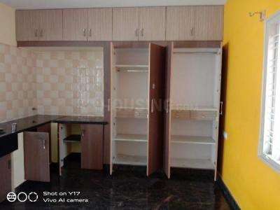 Gallery Cover Image of 1200 Sq.ft 1 RK Independent Floor for rent in Banashankari for 5000