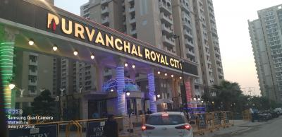 Gallery Cover Image of 1725 Sq.ft 3 BHK Apartment for buy in Purvanchal Royal City Phase 2, Chi V Greater Noida for 8752500