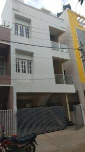 Gallery Cover Image of 1900 Sq.ft 3 BHK Independent House for buy in Horamavu for 11000000